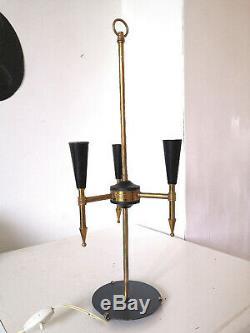 Lampe Maison Arlus, bouillotte, design années 50 60